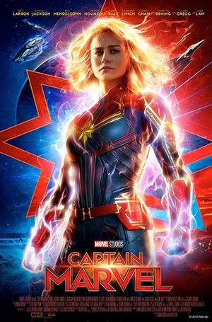 Teen Movie: Captain