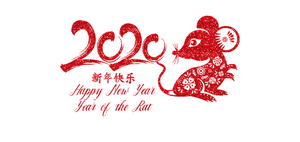 Chinese New Year Cra