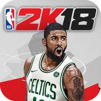 NBA 2K18 Tournament